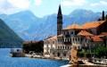 Картинка Чорногорія дозволила українцям в'їзд без обмежень
